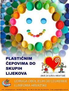 udruga_oboljelih_od_leukemije_i_limfoma
